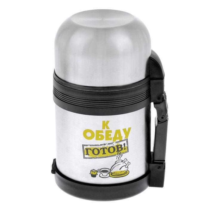 termos-dlya-supa-k-obedu-gotov!-600-ml-1
