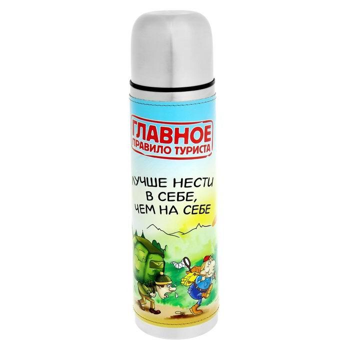 termos-luchshe-nesti-v-sebe,-chem-na-sebe-750-ml-1