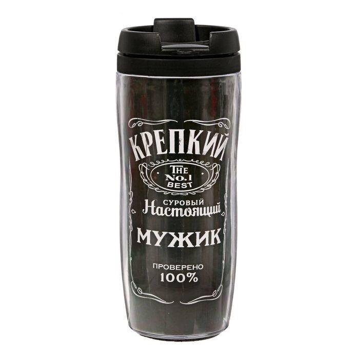 Термостакан «Настоящий мужик» Минск купить +375447651009