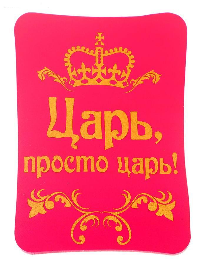 tsar4