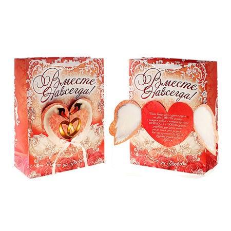 Пакет ламинат с открыткой «Свадьба» Минск