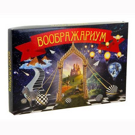 Игра «Воображариум» Минск +375447651009