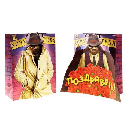 Пакет ламинат с открыткой «Мужик в пальто» Минск