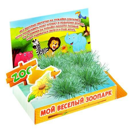 Открытка-растущая трава «Мой веселый зоопарк» Минск